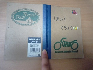 Ma330029