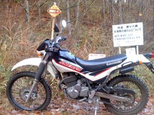 Kc3z3058