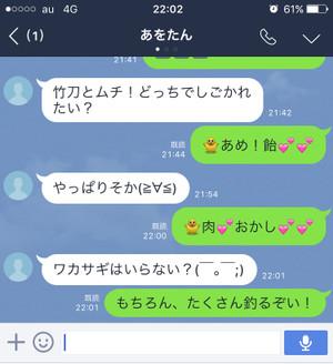 Img_7098